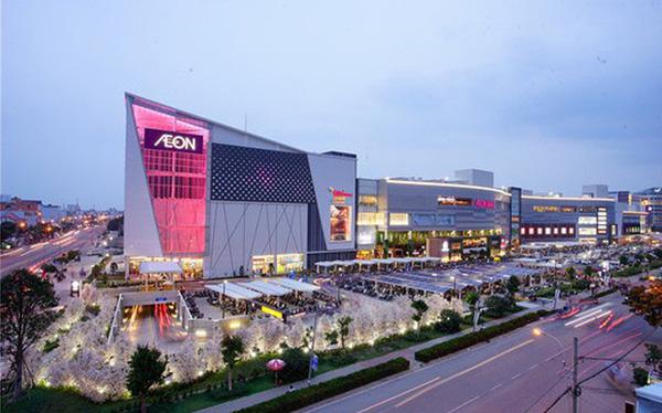 Trung tâm thương mại Aeon Mall Hà Nội